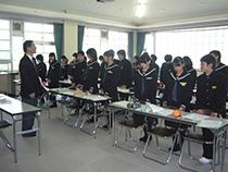 米原市立河南中学校 - JapaneseClass.jp